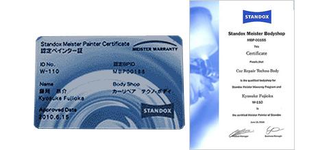 世界No.1塗料STANDOXマイスターBP認定ショップ
